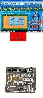 エデュアルド1/48 エアクラフト用 カラーエッチング (49-×)BR.20 チクゴナ イ式重爆 内・外装 エッチングパーツ (スペシャルホビー対応)