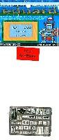 エデュアルド1/48 エアクラフト用 カラーエッチング (49-×)A-4KU スカイホーク 内・外装 エッチングパーツ (ハセガワ対応)