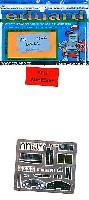 エデュアルド1/48 エアクラフト用 カラーエッチング (49-×)E-2C ホークアイ」用 インテリア エッチングパーツ (キネテック対応)