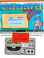 エデュアルド1/48 エアクラフト カラーエッチング ズーム (FE-×)B-24D リベレーター用 コクピット内・計器盤 エッチングパーツ (レベル・モノグラム対応)
