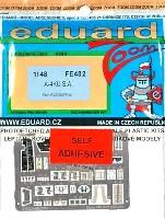 エデュアルド1/48 エアクラフト カラーエッチング ズーム (FE-×)A-4KU スカイホーク用 計器盤・シートベルト エッチングパーツ (ハセガワ対応)