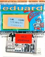 エデュアルド1/48 エアクラフト カラーエッチング ズーム (FE-×)F-15E ストライクイーグル」用 計器盤・シートベルト エッチングパーツ (アカデミー対応)