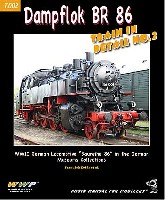 BR 86 蒸気機関車
