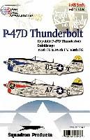P-47D サンダーボルト バブルトップ 395th FS & 397th FS/368th FG