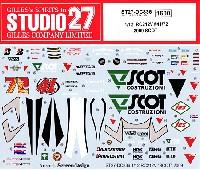 スタジオ27バイク オリジナルデカールホンダ RC212V SCOT #72 高橋裕紀 & #41 ガボール・タルマクシ 2009年