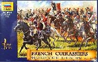 ズベズダ1/72 ヒストリカルフィギュアフランス胸甲騎兵 1807-1815