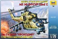 ズベズダ1/72 エアクラフト プラモデルミル Mi-24V/VP ハインド E 攻撃ヘリ