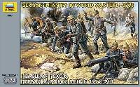 ズベズダ1/72 ヒストリカルフィギュアWW1 ドイツ歩兵セット