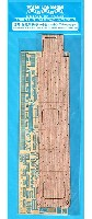 アオシマ1/700 ウォーターライン ディテールアップパーツ空母 蒼龍用 甲板シート & エッチングパーツセット