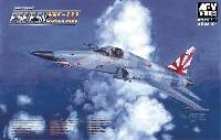 AFV CLUB1/48 エアクラフト プラモデルF-5E/F-5N タイガー 2 VFC-111 サンダウナーズ