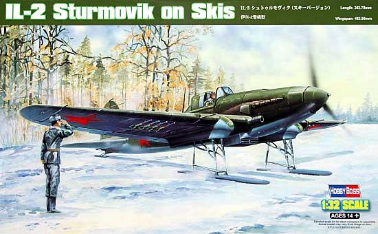 IL-2 シュトゥルモヴィク (スキーバージョン)プラモデル(ホビーボス1/32 エアクラフト シリーズNo.83202)商品画像