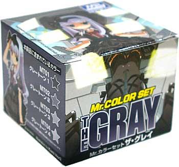 THE GRAY (ザ・グレイ)塗料(GSIクレオスMr.カラー 特色セットNo.CS564)商品画像
