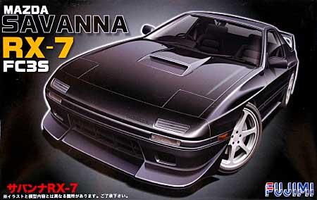 マツダ サバンナ RX-7 (FC3S)プラモデル(フジミ1/24 インチアップシリーズNo.158)商品画像