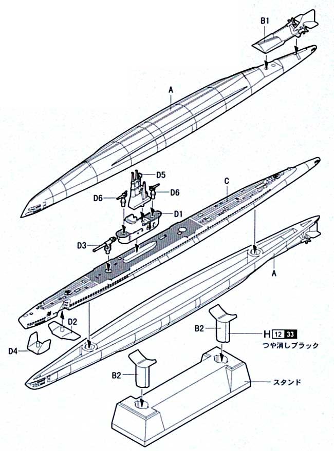 アメリカ海軍 SS-285 パラオプラモデル(童友社1/700 世界の潜水艦No.011)商品画像_1