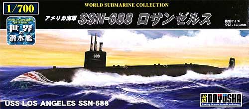 アメリカ海軍 SSN-688 ロサンゼルスプラモデル(童友社1/700 世界の潜水艦No.014)商品画像