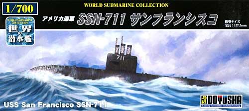 アメリカ海軍 SSN-711 サンフランシスコプラモデル(童友社1/700 世界の潜水艦No.015)商品画像