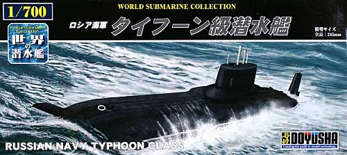 ロシア海軍 タイフーン級 潜水艦プラモデル(童友社1/700 世界の潜水艦No.019)商品画像