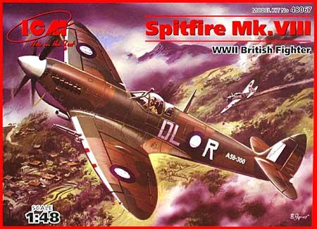 スピットファイア Mk.8プラモデル(ICM1/48 エアクラフト プラモデルNo.48067)商品画像