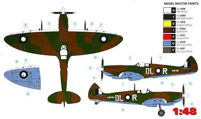 スピットファイア Mk.8プラモデル(ICM1/48 エアクラフト プラモデルNo.48067)商品画像_2