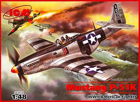 P-51K ムスタングプラモデル(ICM1/48 エアクラフト プラモデルNo.48154)商品画像