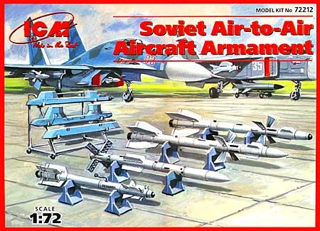 ソビエト 空対空 ミサイルセットプラモデル(ICM1/72 エアクラフト プラモデルNo.72212)商品画像