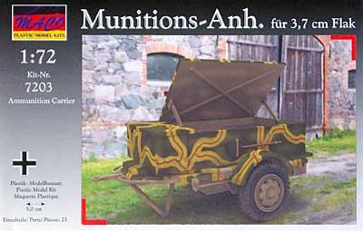 弾薬運搬リンバー (37mm 対空砲用)プラモデル(マコ1/72 AFVキットNo.7203)商品画像