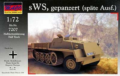 ドイツ sWS 重ハーフトラック 装甲タイププラモデル(マコ1/72 AFVキットNo.7207)商品画像