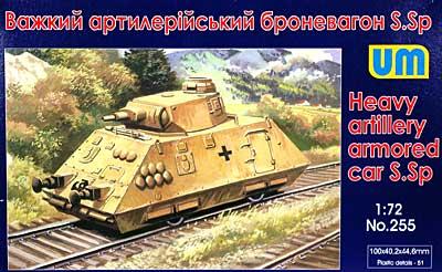 ドイツ 3号戦車 砲塔搭載 ドライジーネ 装甲トロッコプラモデル(ユニモデル1/72 AFVキットNo.72255)商品画像