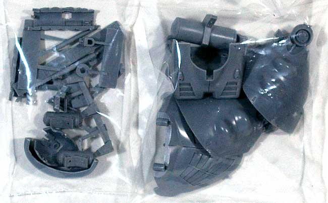 HGUC リック・ドム(ドム)対応 ドワッジレジン(Bクラブc・o・v・e・r-kitシリーズNo.2963)商品画像_1