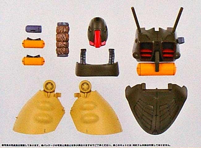 HGUC リック・ドム(ドム)対応 ドワッジレジン(Bクラブc・o・v・e・r-kitシリーズNo.2963)商品画像_2
