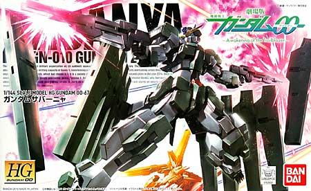 GN-010 ガンダムサバーニャプラモデル(バンダイHG ガンダム00No.067)商品画像