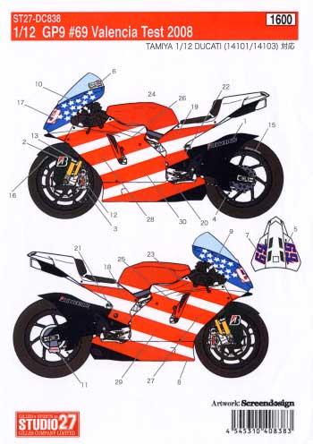 ドゥカティ GP9 2008 Test #69デカール(スタジオ27バイク オリジナルデカールNo.DC838)商品画像_1