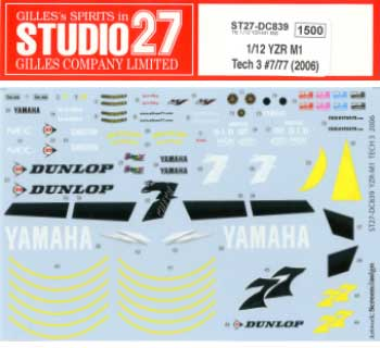 ヤマハ YZR-M1 2006 Tech 3 #7/#77デカール(スタジオ27バイク オリジナルデカールNo.DC839)商品画像