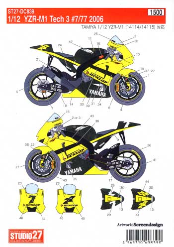 ヤマハ YZR-M1 2006 Tech 3 #7/#77デカール(スタジオ27バイク オリジナルデカールNo.DC839)商品画像_1