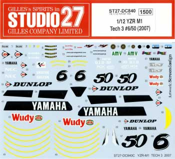ヤマハ YZR-M1 2006 Tech 3 #6/#50デカール(スタジオ27バイク オリジナルデカールNo.DC840)商品画像