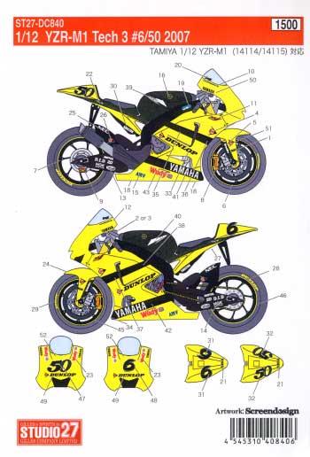 ヤマハ YZR-M1 2006 Tech 3 #6/#50デカール(スタジオ27バイク オリジナルデカールNo.DC840)商品画像_1