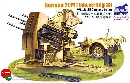 ドイツ 2cm 4連装 対空機関砲 Flak38 w/Sd.Ah.52 トレーラープラモデル(ブロンコモデル1/35 AFVモデルNo.CB35057)商品画像