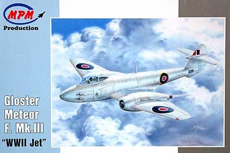 グロスター ミーティア F. Mk.3プラモデル(MPM1/72 エアクラフト プラモデルNo.72563)商品画像