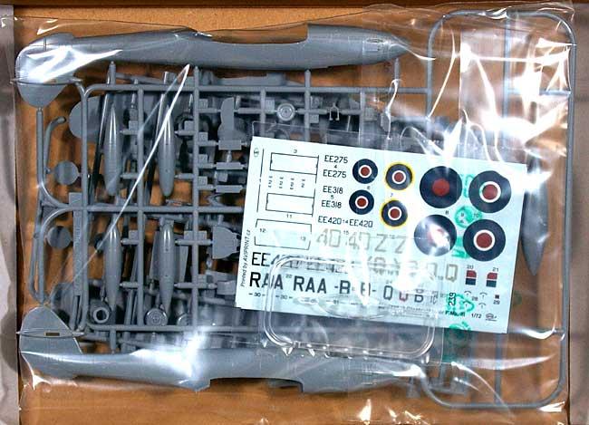 グロスター ミーティア F. Mk.3プラモデル(MPM1/72 エアクラフト プラモデルNo.72563)商品画像_1