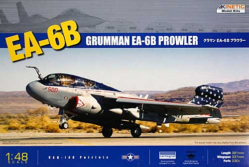 グラマン EA-6B プラウラープラモデル(キネティック1/48 エアクラフト プラモデルNo.48022)商品画像