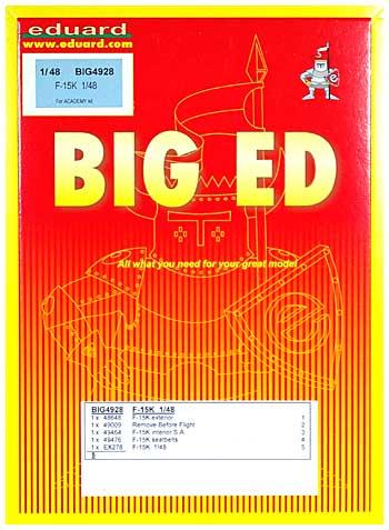 F-15K スラムイーグル用 エッチングパーツセット (アカデミー対応)エッチング(エデュアルド1/48 BIG ED (AIR)No.BIG-4928)商品画像