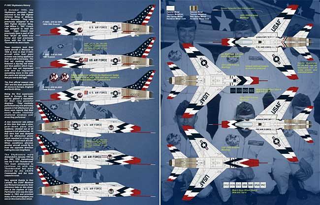 F-100C スーパーセイバー 在欧アメリカ空軍 アクロバットチーム スカイブレイザーズデカール(トゥーボブス1/48 エアクラフト用 デカールNo.48-208)商品画像_1