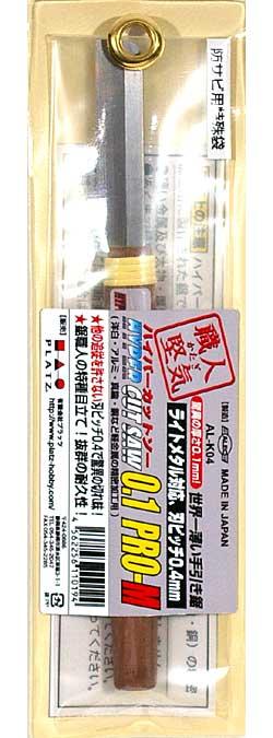 ハイパーカットソー 0.1 PRO-M鋸(シモムラアレックハイパーカットソーNo.AL-K004)商品画像