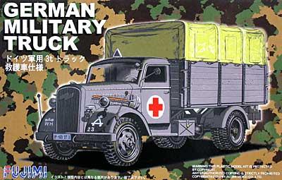 ドイツ 軍用 3t トラック 救護車仕様プラモデル(フジミ1/72 ミリタリーシリーズNo.72M-001)商品画像