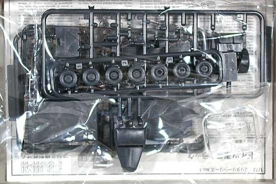 ドイツ 軍用 3t トラック 救護車仕様プラモデル(フジミ1/72 ミリタリーシリーズNo.72M-001)商品画像_1