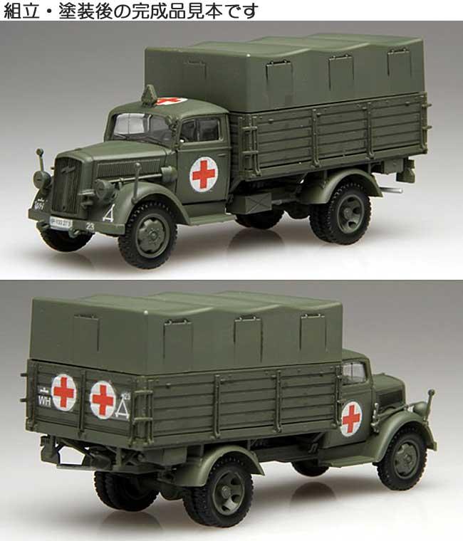 ドイツ 軍用 3t トラック 救護車仕様プラモデル(フジミ1/72 ミリタリーシリーズNo.72M-001)商品画像_3