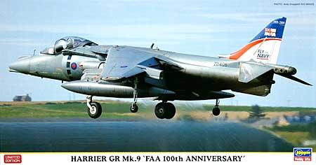 ハリアー GR Mk.9 FAA 100th アニバーサリープラモデル(ハセガワ1/48 飛行機 限定生産No.09921)商品画像