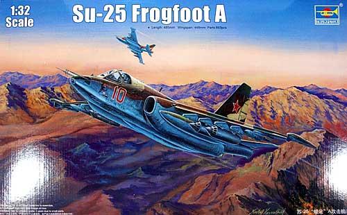 Su-25 フロッグフット A型プラモデル(トランペッター1/32 エアクラフトシリーズNo.02276)商品画像