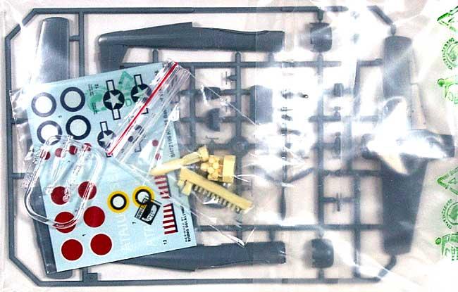 中島 キ-115 剣 東京決戦プラモデル(スペシャルホビー1/72 エアクラフト プラモデルNo.SH72199)商品画像_1