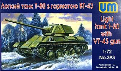 ロシア T-80 軽戦車 45mm VT-43砲装備型プラモデル(ユニモデル1/72 AFVキットNo.393)商品画像